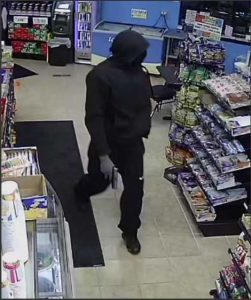 Armed Robberies Linked, Police Say
